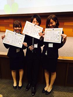 日本経営2-250.jpg