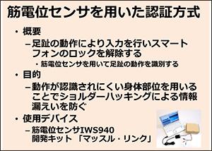 150317-4-1-1.jpg