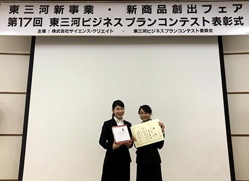 企業賞を受賞した坂田ゼミメンバー-hp.jpg