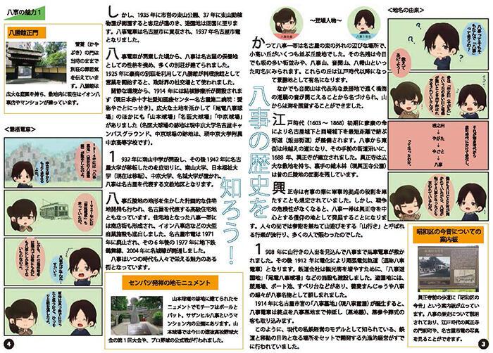 HPページ例1.jpg