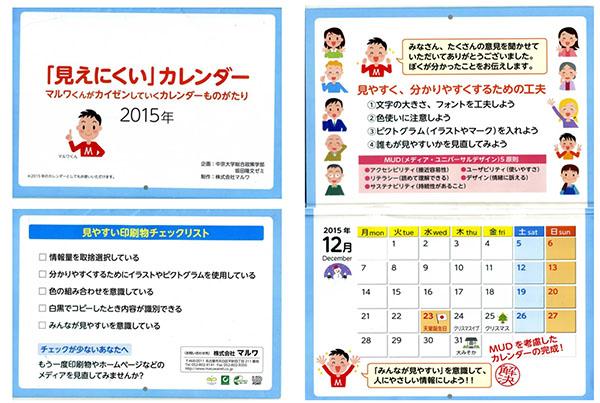 20150106-1.jpg