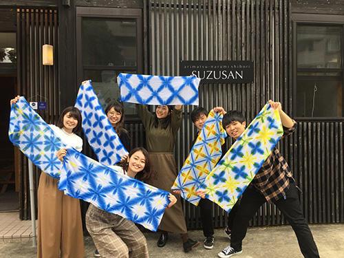 HP秋に行われた有松視察会.jpg