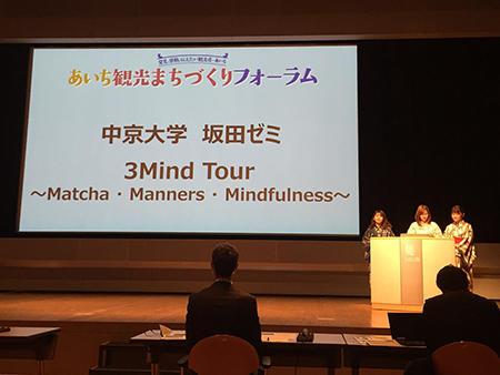 HP審査委員の前で発表する坂田ゼミ生.jpg