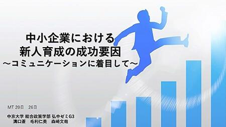 HPG3_ページ_01.jpg