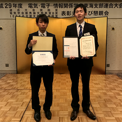 橋本研究室院生受賞-hp.png