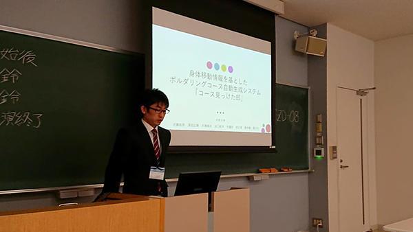 HP近藤 (1).jpg