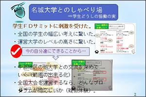 FD 2.jpg