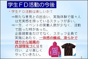 FD 3.jpg