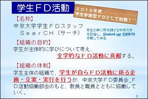 FD1.jpg
