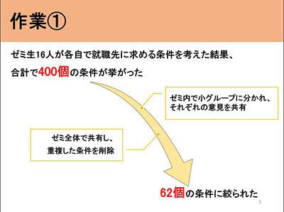 HP図1.jpg