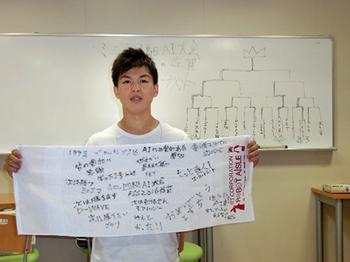 0908本山さん-a.jpg