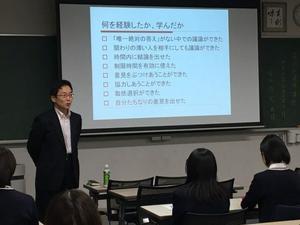 坂田教授.jpg