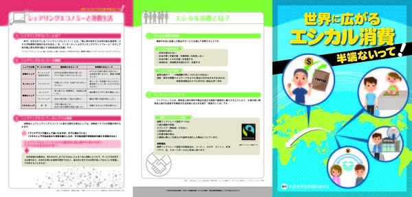 パンフレット2019_ページ_1.jpg