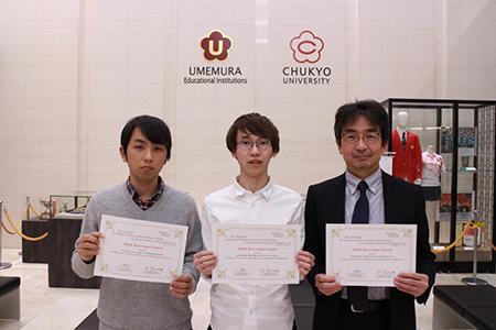 HP田口さん、川瀬さん、橋本教授.jpg
