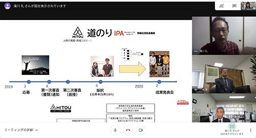 HPスクリーンショット 2020-05-19 16.02.44_result.png