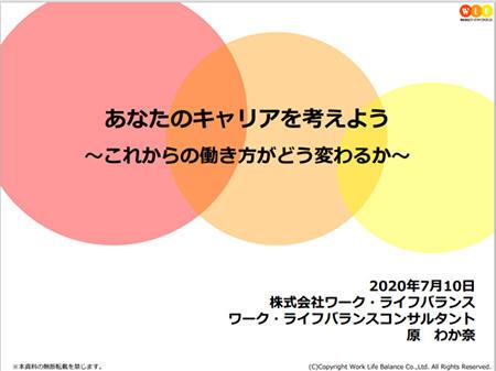 HP図4.jpg