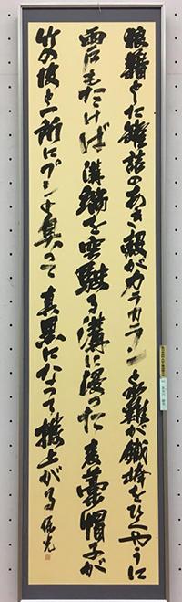 hp大賞の長谷川さんの作品.jpg