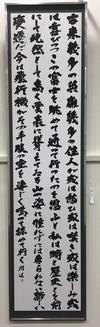 読売:加藤誠健.JPG