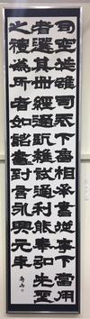 読売:鈴木祐弥.JPG