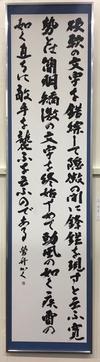 読売:関島可奈子.JPG