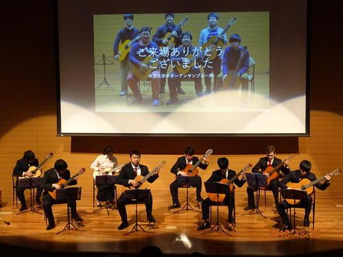 中京大学ギターアンサンブル第49回定期演奏会.JPG