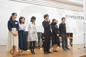 (写真7)歴史文化学科第1期卒業生.jpg