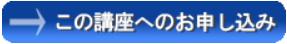 お申込み図.png