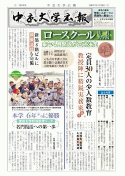 第138号 2003年12月20日発行