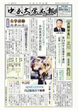 第150号 2006年12月22日発行