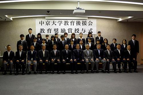 HP文・国英・国教.jpg