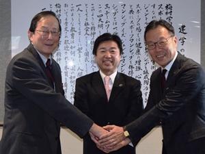 水戸市長握手.jpg