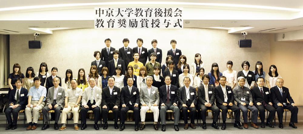 http://www.chukyo-u.ac.jp/news/130620_028s.jpg