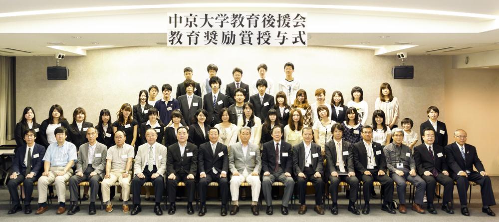 http://www.chukyo-u.ac.jp/news/130620_042s.jpg