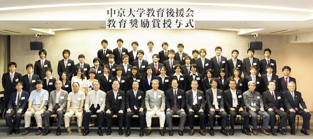 http://www.chukyo-u.ac.jp/news/130620_051s.jpg