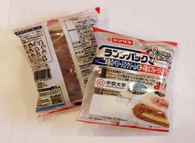 坂田ゼミが提案したランチパック