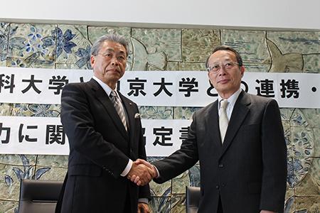 中京大学と岐阜薬科大学が連携・協力協定を締結