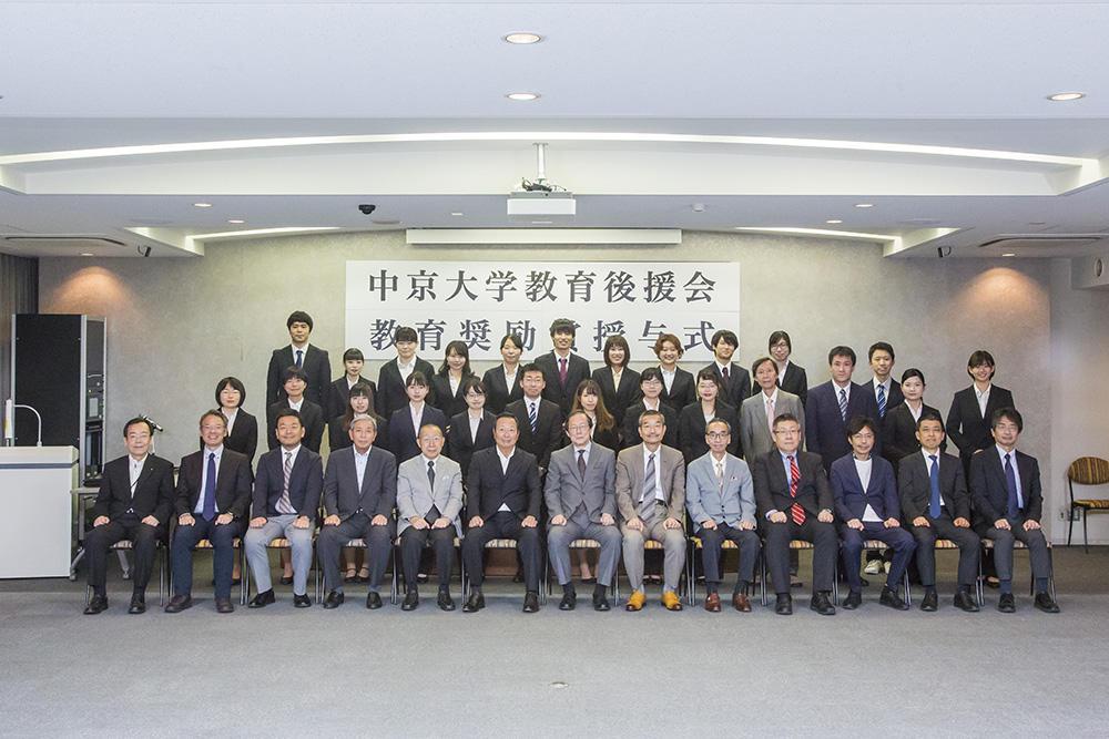 HP国際教養・国際英語・文学部.jpg