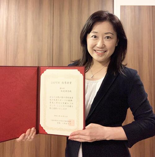 HP指導者賞写真(中京大学 和光).jpg
