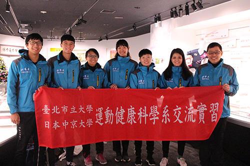 HP台北市立大の一行(スポーツミュージアムで).jpg