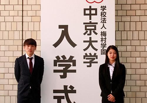 HP井上選手と横井選手.jpg