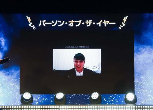 UNIVAS_Awards_20210329_SUZ_0395_yasuyama-sama.jpg