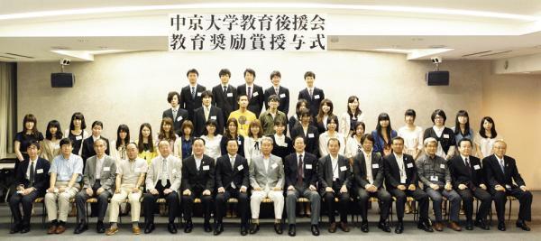 文・心理・法学部