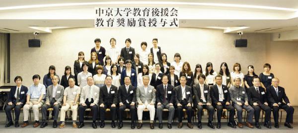 現代社会・国際英語・国際教養学部