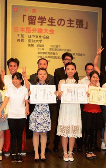 16・05・23日本語弁論大会写真-a.jpgのサムネール画像