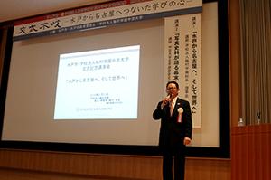 11.12講演する理事長-小.jpg