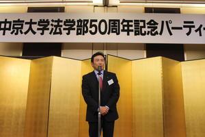 ④金川会長.JPG