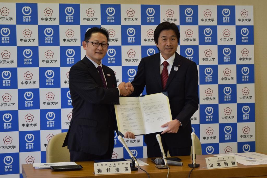 中京大学とNTT西日本がトップアスリート育成のトライアル開始を発表 ICTを活用した研究に期待