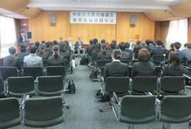 豊田キャンパスIMG_2843.jpg