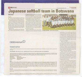 Botswana Guardian20180209.jpg