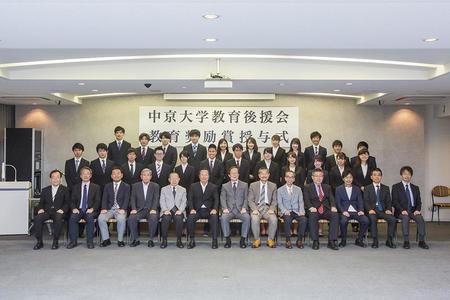 HP総合政策学・経済学部.jpg